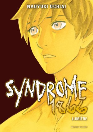 Syndrome 1866 10