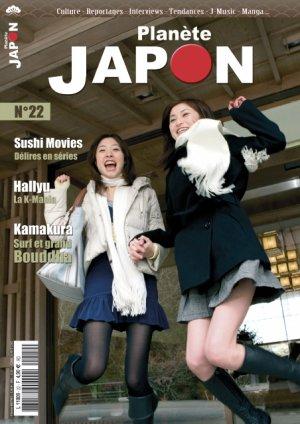 Planète Japon 53485