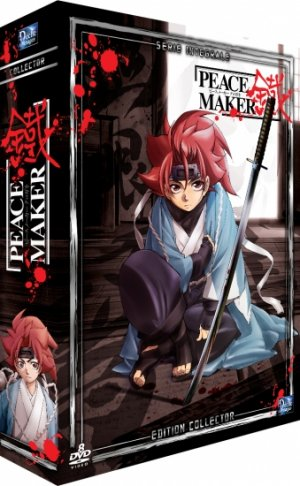 Peace Maker Kurogane 1