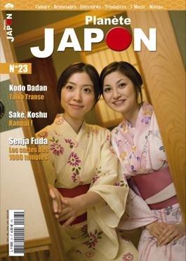 Planète Japon 58099