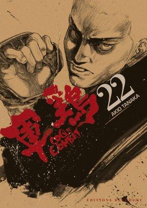 Coq De Combat 23 233 Dition Nouvelle Edition Fran 231 Aise border=