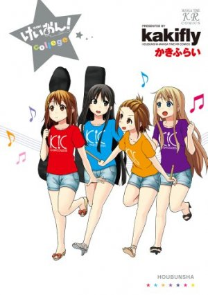 K-on! - College 1