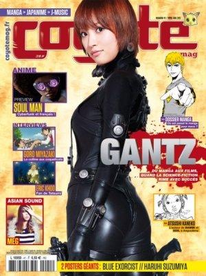 Coyote Magazine 64895