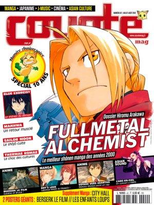 Coyote Magazine 64896