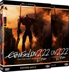 Evangelion : 2.22 You can (not) advance 1