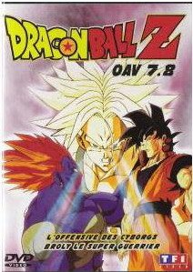Dragon Ball Z - Film 8 - Broly, le super guerrier 1