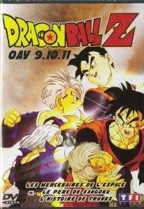 Dragon Ball Z - Baddack contre Freezer 1