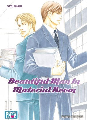 Beautiful Man In Material Room 1