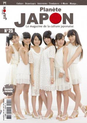 Planète Japon 72024