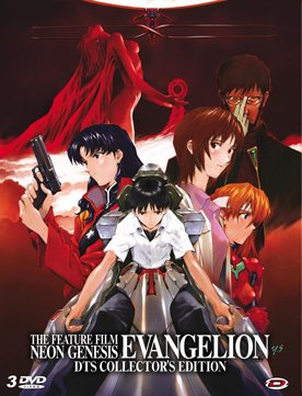 Neon Genesis Evangelion : Death and Rebirth & The End of Evangelion 1