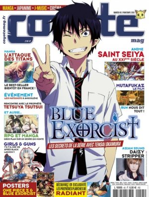Coyote Magazine 73707