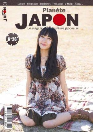 Planète Japon 75389