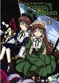 Rozen Maiden - Film Comics 3