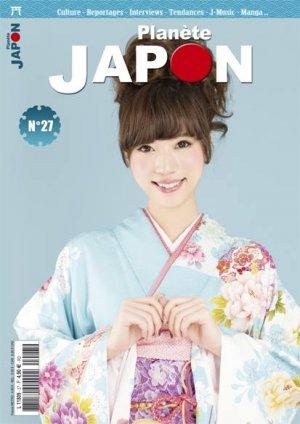 Planète Japon 77418