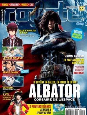 Coyote Magazine 77525