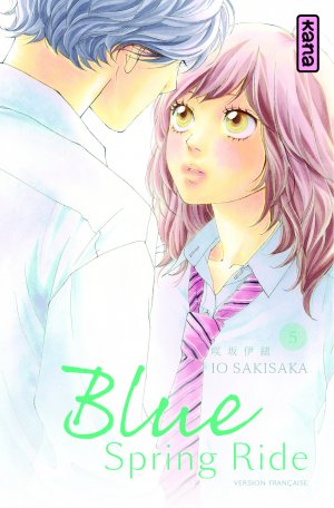 Blue spring ride 5