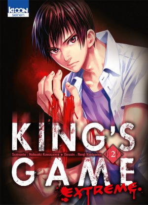 King's Game - Extreme 2