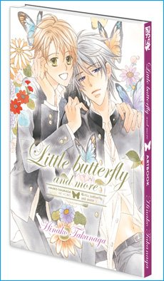 Takanaga Hinako - Art Book - Little Butterfly and More 1