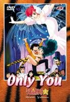 Lamu - Urusei Yatsura - Film 1 : Only You 1