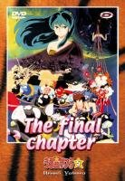 Lamu - Urusei Yatsura - Film 5 : The Final Chapter 1